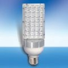 Lampu LED SL1